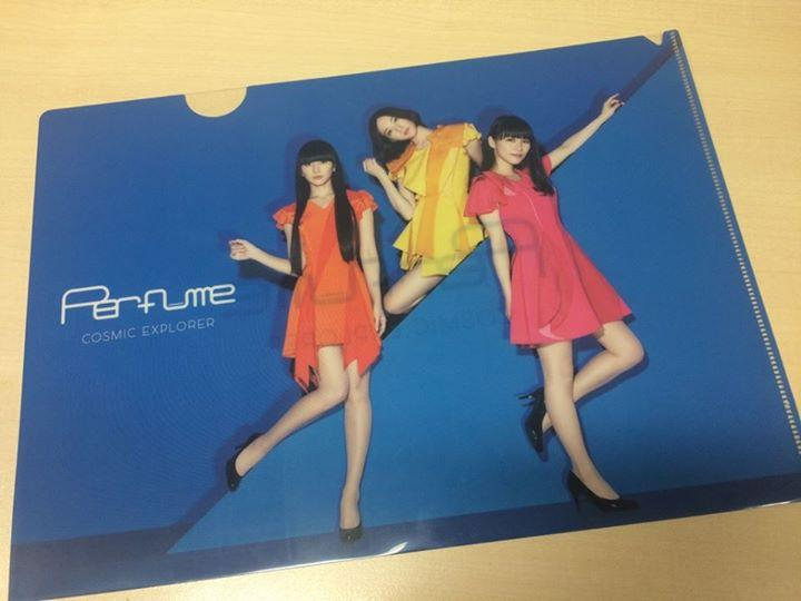 Perfume A Gallery Experience New York September 2016